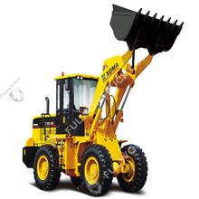 XG932H Wheel Loader Supply by Fullwon