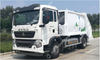Fullwon Garbage Compactor Truck 13m3(Howo Chassis)