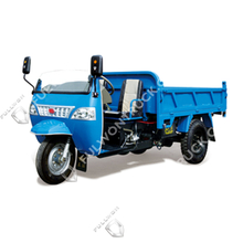 Fullwon 3 Wheels Truck/Tricycle with Wind Shield